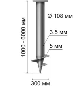 винтовые сваи диаметром 108 мм и длиной 1-6 м
