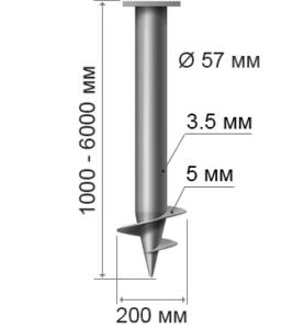 винтовая свая 57 мм в диаметре ствола