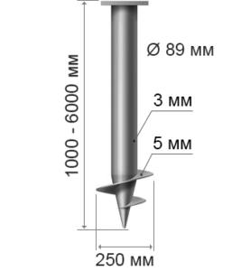 винтовые сваи диаметром 89 м, длиной 1-6 м