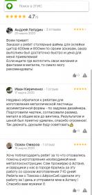 отзывы о компании Айронсиб с 2ГИС